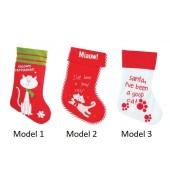 Kerstsok voor de kat - keuze uit 3 modellen