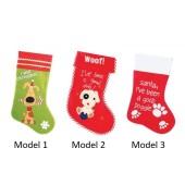 Kerstsok voor de hond - keuze uit 3 modellen